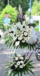 Giỏ hoa tang niệm khúc cuối
